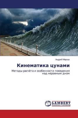 Kinematika Tsunami (Paperback)