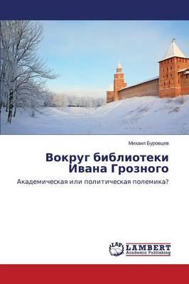 Vokrug Biblioteki Ivana Groznogo (Paperback)