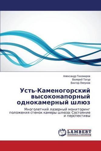 Ust'-Kamenogorskiy Vysokonapornyy Odnokamernyy Shlyuz (Paperback)