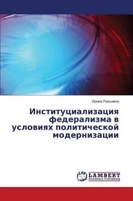 Institutsializatsiya Federalizma V Usloviyakh Politicheskoy Modernizatsii (Paperback)