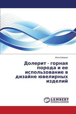 Dolerit - Gornaya Poroda I Ee Ispol'zovanie V Dizayne Yuvelirnykh Izdeliy (Paperback)