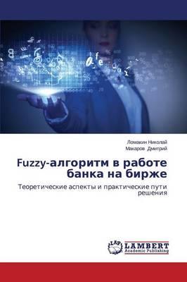 Fuzzy-Algoritm V Rabote Banka Na Birzhe (Paperback)