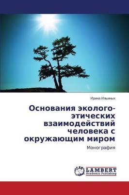 Osnovaniya Ekologo-Eticheskikh Vzaimodeystviy Cheloveka S Okruzhayushchim Mirom (Paperback)