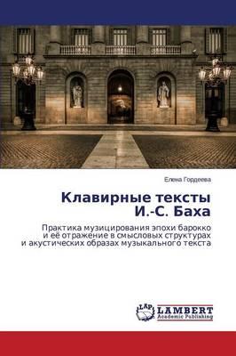 Klavirnye Teksty I.-S. Bakha (Paperback)
