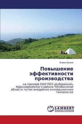 Povyshenie Effektivnosti Proizvodstva (Paperback)
