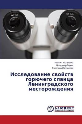 Issledovanie Svoystv Goryuchego Slantsa Leningradskogo Mestorozhdeniya (Paperback)