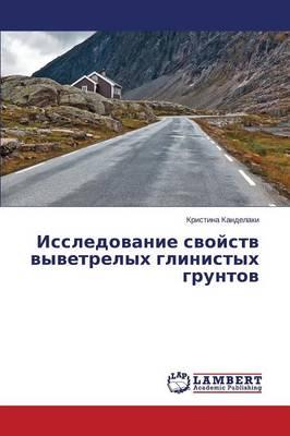 Issledovanie Svoystv Vyvetrelykh Glinistykh Gruntov (Paperback)