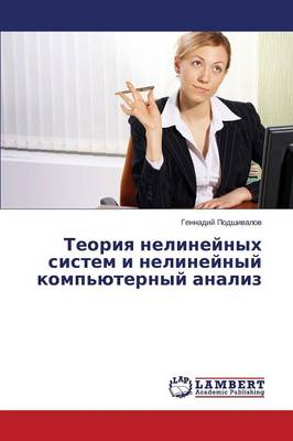 Teoriya Nelineynykh Sistem I Nelineynyy Komp'yuternyy Analiz (Paperback)
