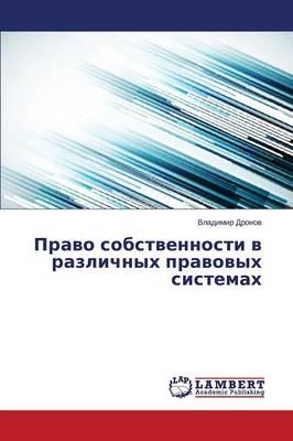 Pravo Sobstvennosti V Razlichnykh Pravovykh Sistemakh (Paperback)