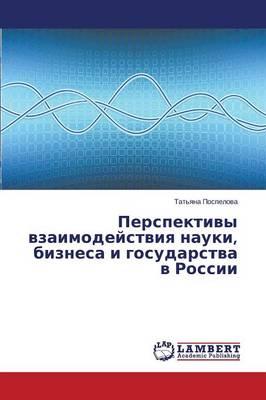 Perspektivy Vzaimodeystviya Nauki, Biznesa I Gosudarstva V Rossii (Paperback)