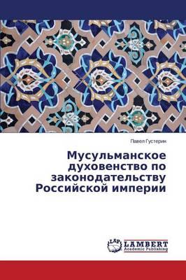 Musul'manskoe Dukhovenstvo Po Zakonodatel'stvu Rossiyskoy Imperii (Paperback)