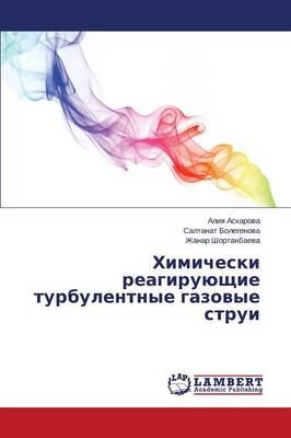 Khimicheski Reagiruyushchie Turbulentnye Gazovye Strui (Paperback)