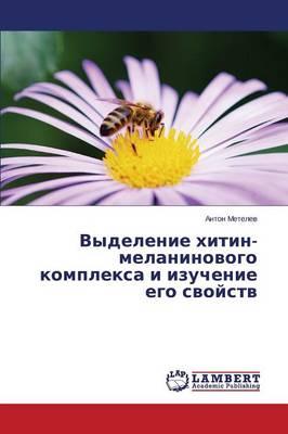 Vydelenie Khitin-Melaninovogo Kompleksa I Izuchenie Ego Svoystv (Paperback)