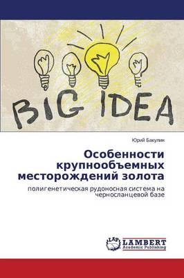 """Osobennosti Krupnoob""""emnykh Mestorozhdeniy Zolota (Paperback)"""