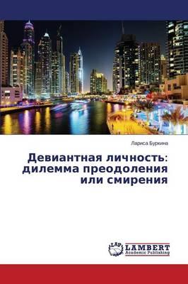 Deviantnaya Lichnost': Dilemma Preodoleniya Ili Smireniya (Paperback)