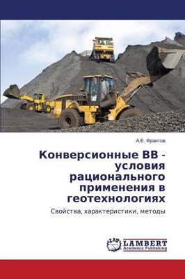 Konversionnye VV - Usloviya Ratsional'nogo Primeneniya V Geotekhnologiyakh (Paperback)