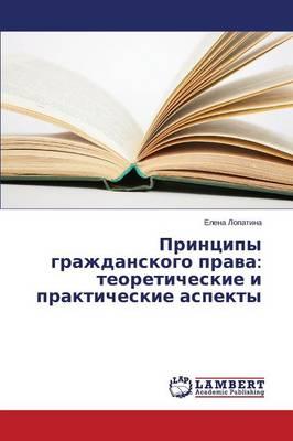 Printsipy Grazhdanskogo Prava: Teoreticheskie I Prakticheskie Aspekty (Paperback)