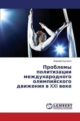 Problemy Politizatsii Mezhdunarodnogo Olimpiyskogo Dvizheniya V XXI Veke (Paperback)
