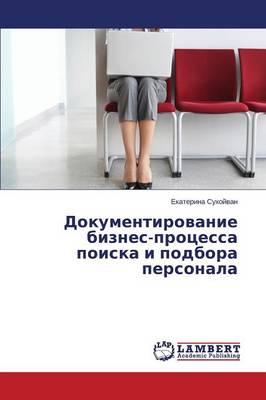 Dokumentirovanie Biznes-Protsessa Poiska I Podbora Personala (Paperback)