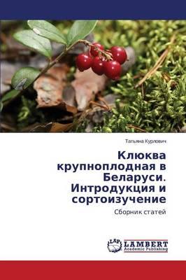 Klyukva Krupnoplodnaya V Belarusi. Introduktsiya I Sortoizuchenie (Paperback)