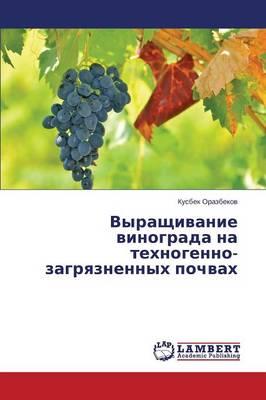 Vyrashchivanie Vinograda Na Tekhnogenno-Zagryaznennykh Pochvakh (Paperback)
