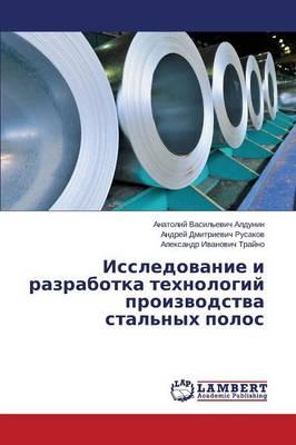 Issledovanie I Razrabotka Tekhnologiy Proizvodstva Stal'nykh Polos (Paperback)