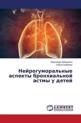 Neyrogumoral'nye Aspekty Bronkhial'noy Astmy U Detey (Paperback)