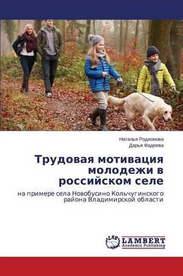 Trudovaya Motivatsiya Molodezhi V Rossiyskom Sele (Paperback)