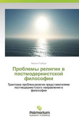 C (Paperback)