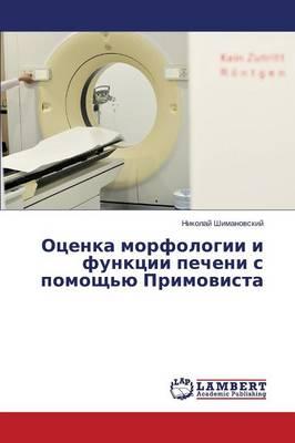 Otsenka Morfologii I Funktsii Pecheni S Pomoshch'yu Primovista (Paperback)
