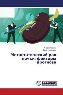 Metastaticheskiy Rak Pochki: Faktory Prognoza (Paperback)