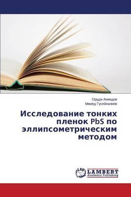 Issledovanie Tonkikh Plenok PBS Po Ellipsometricheskim Metodom (Paperback)
