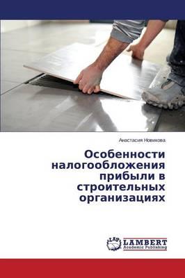 Osobennosti Nalogooblozheniya Pribyli V Stroitel'nykh Organizatsiyakh (Paperback)