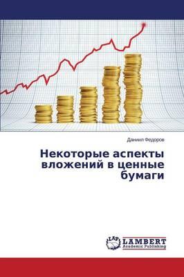 Nekotorye Aspekty Vlozheniy V Tsennye Bumagi (Paperback)