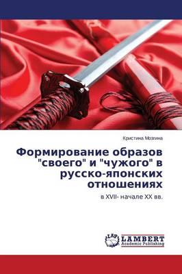 """Formirovanie Obrazov """"Svoego"""" I """"Chuzhogo"""" V Russko-Yaponskikh Otnosheniyakh (Paperback)"""