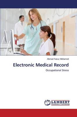 Electronic Medical Record (Paperback)