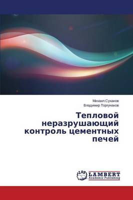 Teplovoy Nerazrushayushchiy Kontrol' Tsementnykh Pechey (Paperback)