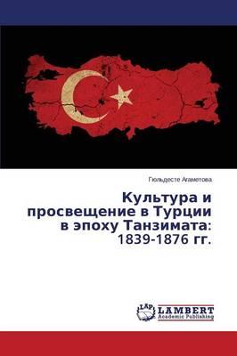 Kul'tura I Prosveshchenie V Turtsii V Epokhu Tanzimata: 1839-1876 Gg. (Paperback)