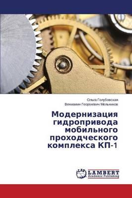 Modernizatsiya Gidroprivoda Mobil'nogo Prokhodcheskogo Kompleksa Kp-1 (Paperback)