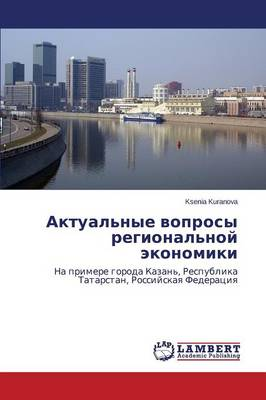 Aktual'nye Voprosy Regional'noy Ekonomiki (Paperback)