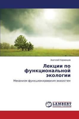 Lektsii Po Funktsional'noy Ekologii (Paperback)