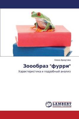 "Zooobraz ""Furri"" (Paperback)"