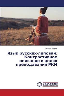Yazyk Russkikh-Lipovan: Kontrastivnoe Opisanie V Tselyakh Prepodavaniya Rki (Paperback)
