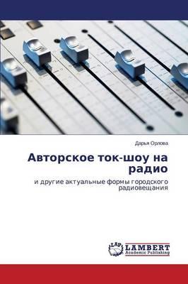 Avtorskoe Tok-Shou Na Radio (Paperback)
