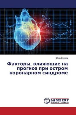 Faktory, Vliyayushchie Na Prognoz Pri Ostrom Koronarnom Sindrome (Paperback)