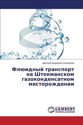 Flyuidnyy Transport Na Shtokmanskom Gazokondensatnom Mestorozhdenii (Paperback)
