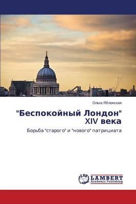 """""""Bespokoynyy London"""" XIV Veka (Paperback)"""