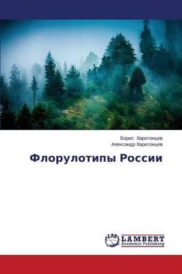 Florulotipy Rossii (Paperback)