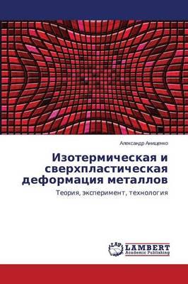 Izotermicheskaya I Sverkhplasticheskaya Deformatsiya Metallov (Paperback)