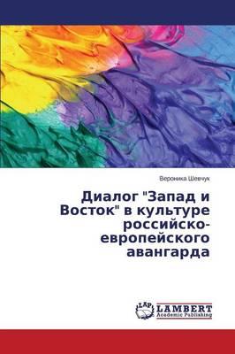 """Dialog """"Zapad I Vostok"""" V Kul'ture Rossiysko-Evropeyskogo Avangarda (Paperback)"""
